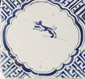 Zwierzę (pies), Ip.XVII w.